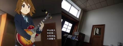 ke-no_op_s_9.jpg