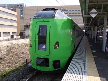 P1160370