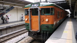 P1150597.JPG