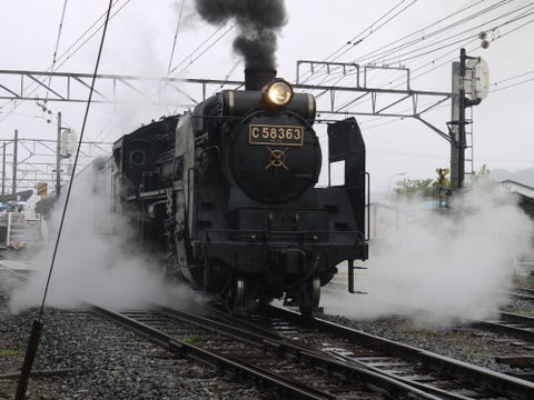 P1170939