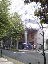 20141101全電通労働会館