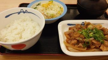 【松屋】鶏のバター醤油定食