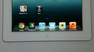 iPad3_本体正面下部