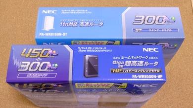 WR8160N-STとWR9500N-HP