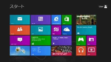Windows8_スタート画面