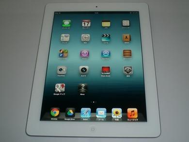 iPad3_本体正面