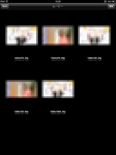 同期された動画をプリインストールアプリ「ムービー」で一覧表示