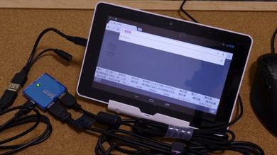 USBハブを利用しキーボードとマウスを接続_2