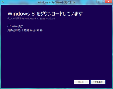 Windows8_3300yen