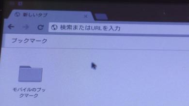 USBマウス_ポインタ