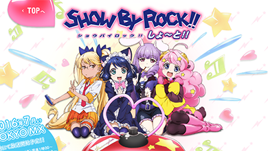SHOW BY ROCK!! しょ〜と!!