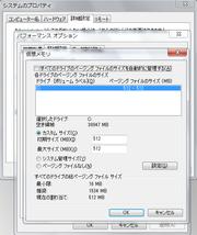 vram_default