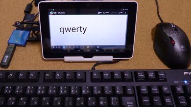 USBハブを利用しキーボードとマウスとUSBメモリーを接続