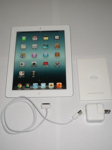 iPad3_内容物
