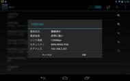 Screenshot_2013-09-01-14-53-38