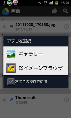 SC20120427-150121