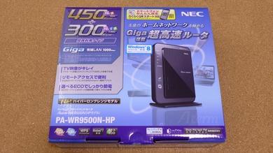 WR9500N-HP_箱