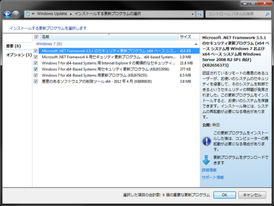0411_WindowsUpdate