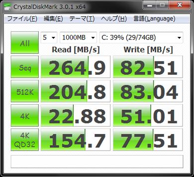 SSDSA2MH080G2K5