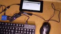 キーボードとマウスを接続