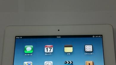 iPad3_本体正面上部