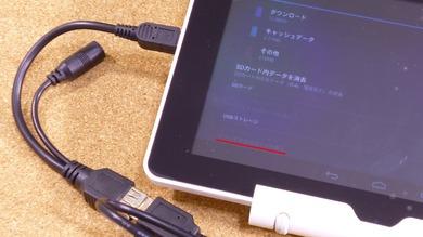 USB-HDD_マウントされない