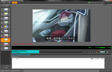 03_字幕表示例_フィルター画面