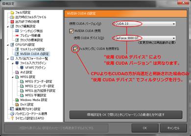 環境設定-NVIDIA_CUDA_の設定