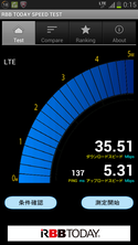 LTE_OUT