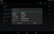 Screenshot_2013-09-01-14-54-09