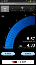 LTE_IN