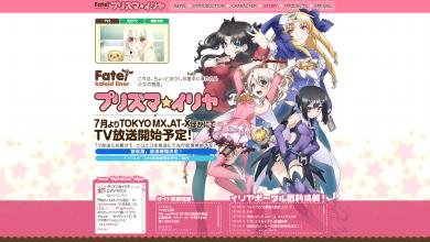Fate_kaleid liner プリズマ☆イリヤ
