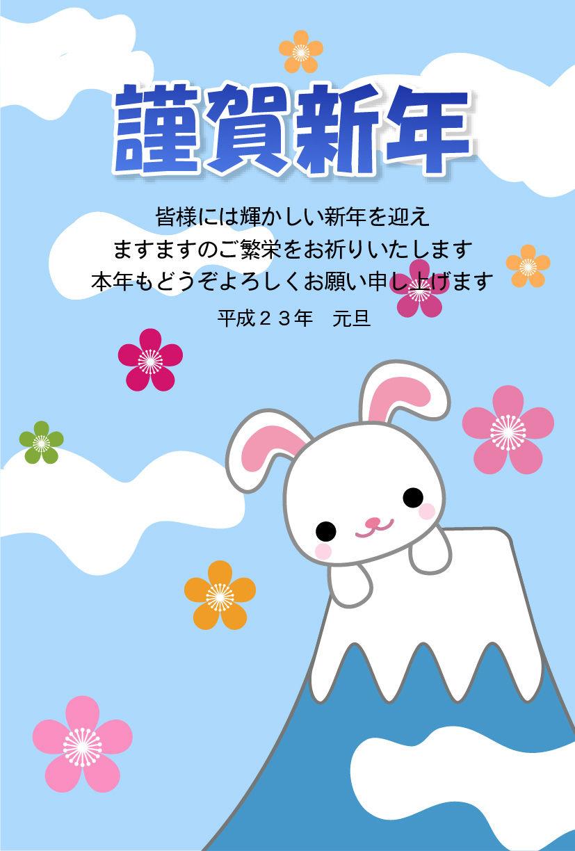 10_fuji04