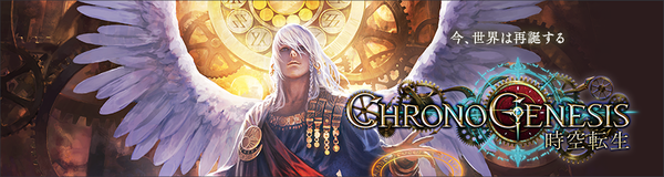cards_banner_7th