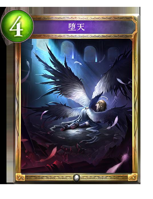 C_107034010