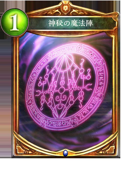 C_109332010