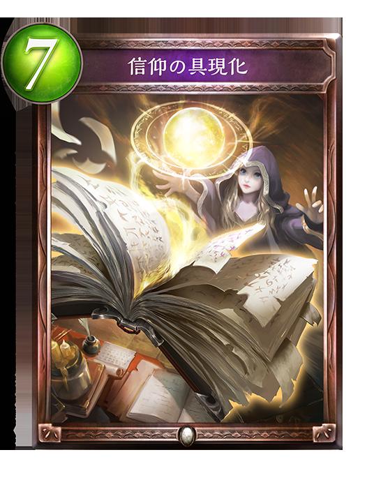 C_103714010
