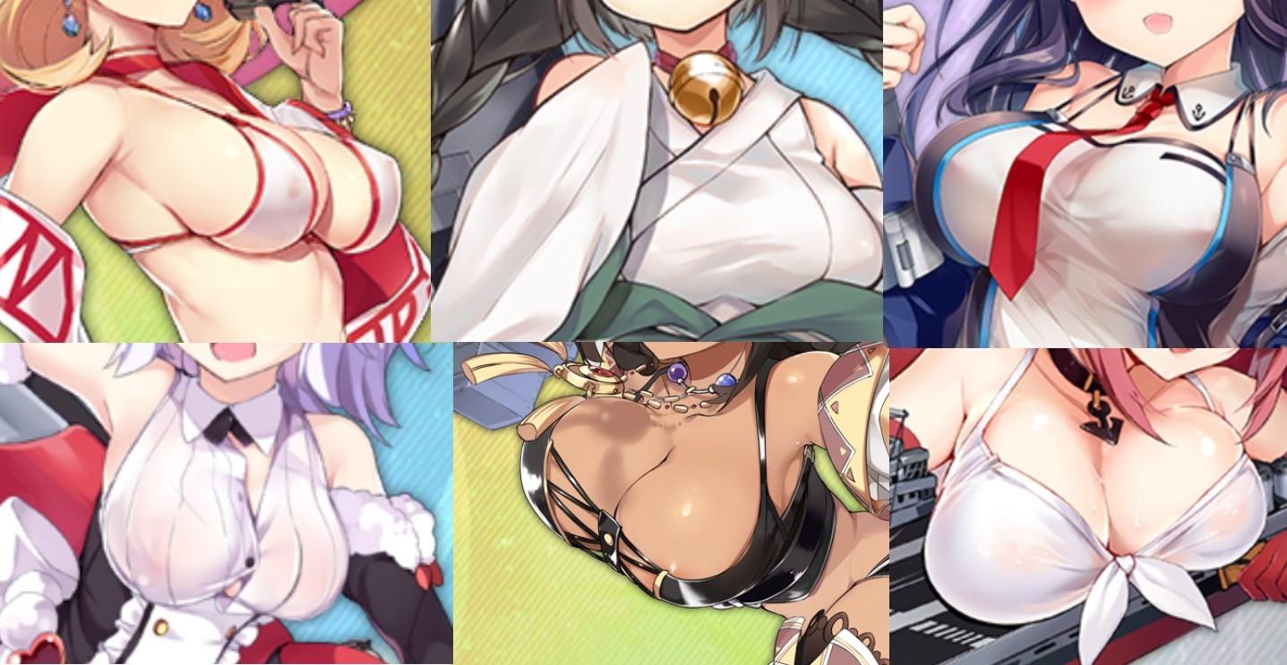 レーン 乳首 アズール アニメ