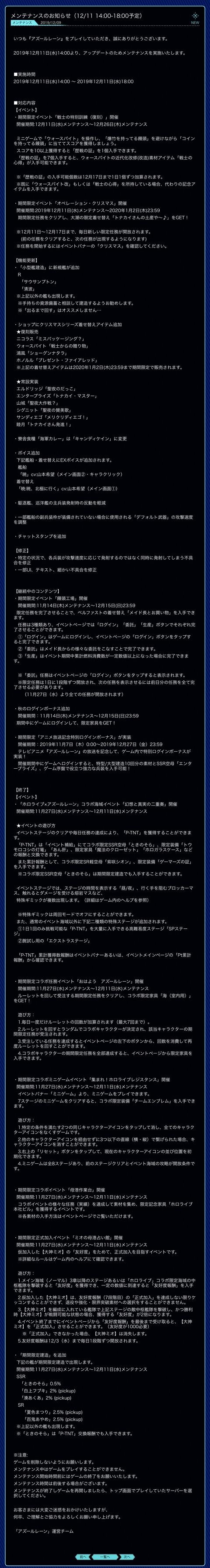 E3C808DC-047E-4C7B-946E-831142224AF5