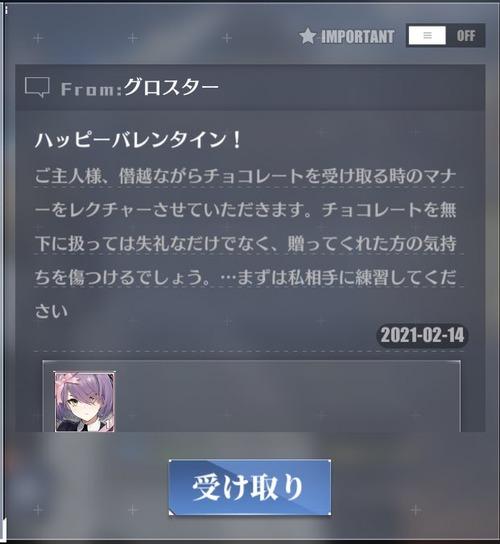 7EB7034E-1FB6-4F76-BBA1-2BD7886CE6B3