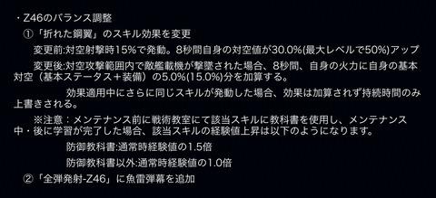 0EF3813F-8685-41DC-AC03-DBD739311661