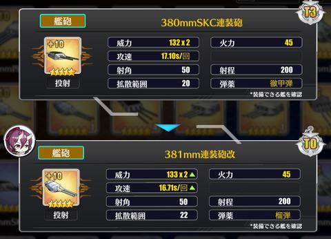 C8D38671-69CF-4459-B1C8-3EB1871D3624