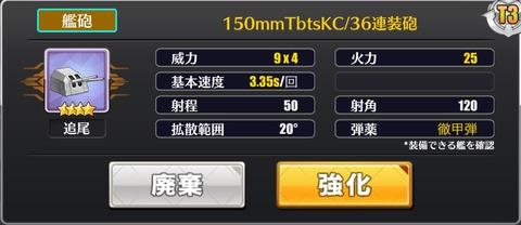 310CF75B-9989-4DAB-9F9A-0CDAC01C04ED