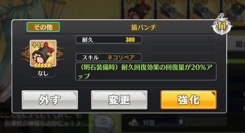 C88B3718-270D-43B8-B97F-B8F831185209