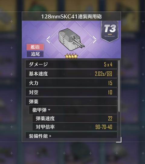 FD1636A1-0DF8-422A-B49C-7C6D0E067CBC