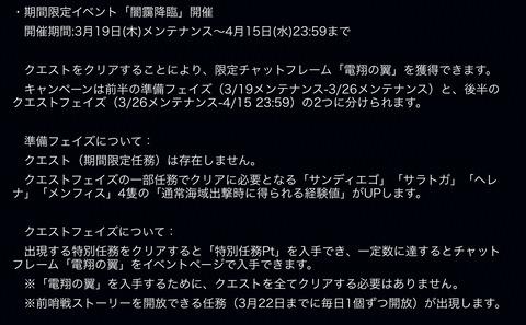 40F7FA50-4591-437C-BB4F-08DE90E9D8C0