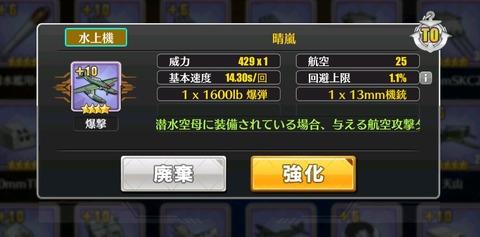 8D8150D2-E094-4A80-A164-609451450312