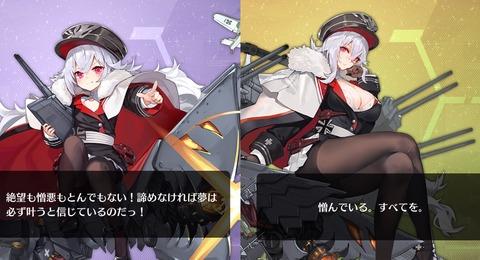 432A4F2D-9AB6-4C1D-8CEC-124F0B6AF6FE