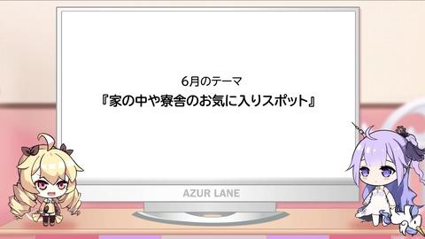 2FA23941-6B26-4885-A3A5-B3E616FCD679