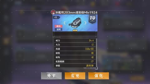 6A00D727-DD2C-4983-B13A-2DF716DBB76C